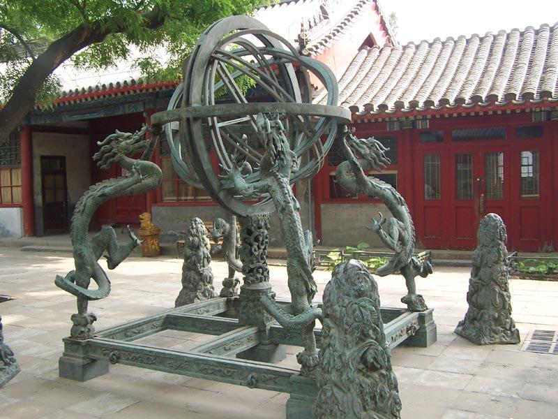 Lý Thuần Phong: nhà toán học, dịch học, thiên văn học và nhà thiên tượng học